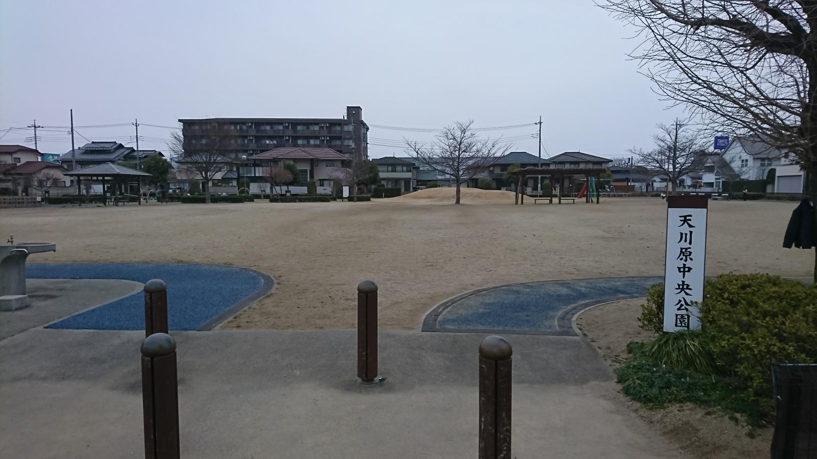 Photo_20200526164601